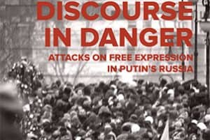 Discourse in Danger Report Cover