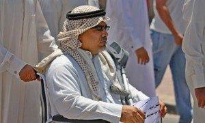 Dr. Abdulijalil Al-Singace