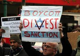 Israeli Protest poster: Boycott, Divest, Sanction