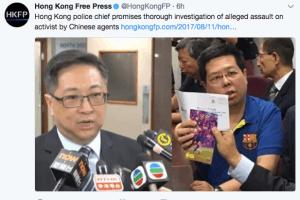 Hong Kong Free Press Tweet