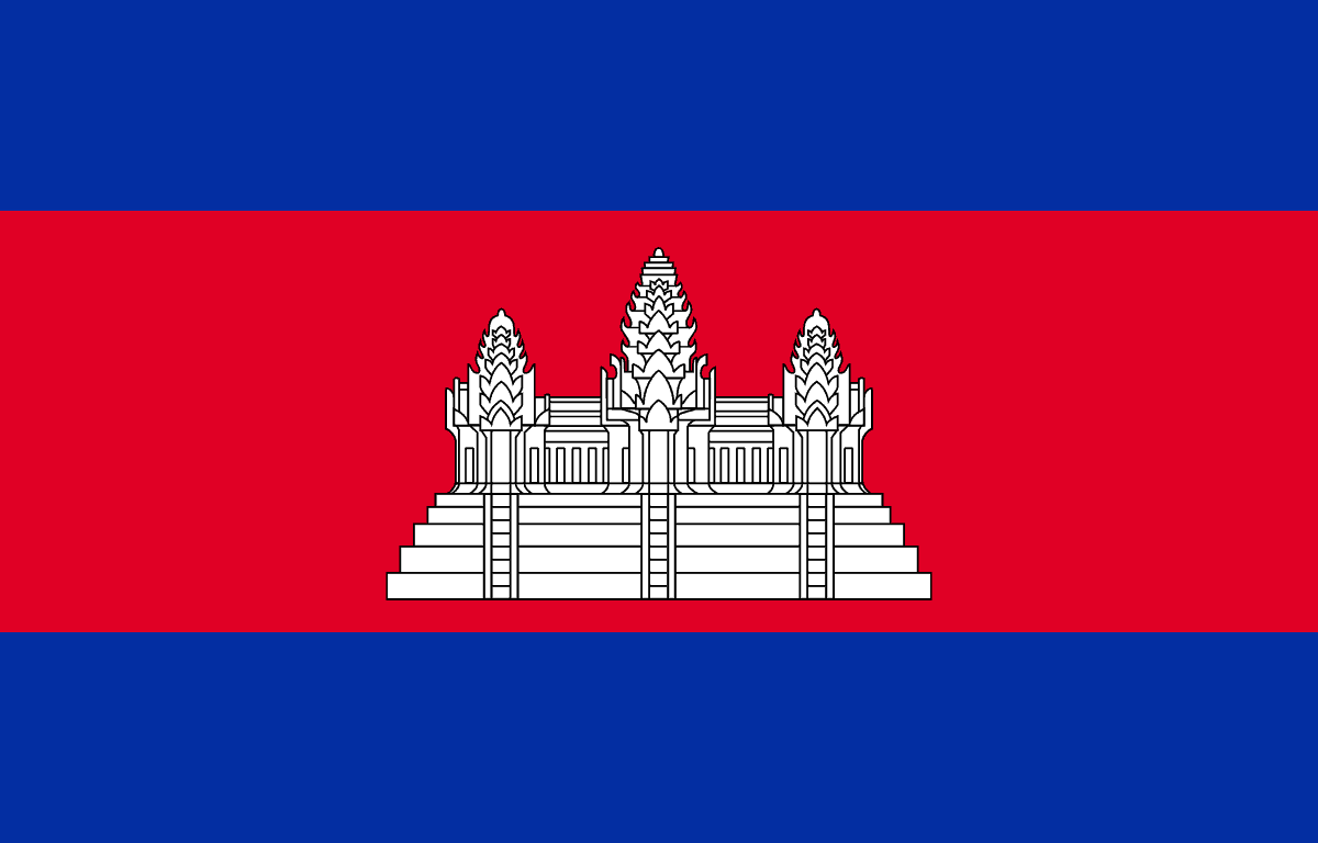 asean and history of cambodias membership Cambodia pm hun sen will never openly antagonize china the only reliable ally of cambodia is china most of the new investments in cambodia comes from china the most prominent foreign supporter of the cambodian regime is china the infusion of m.