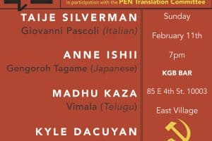 US and Them: A writer-translator reading series event graphic