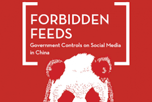 Forbidden Feeds report cover