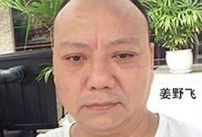 Jiang Yefei