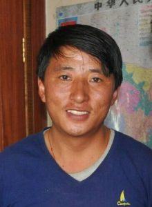 Tashi Wangchuk