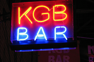 KGB Bar neon sign