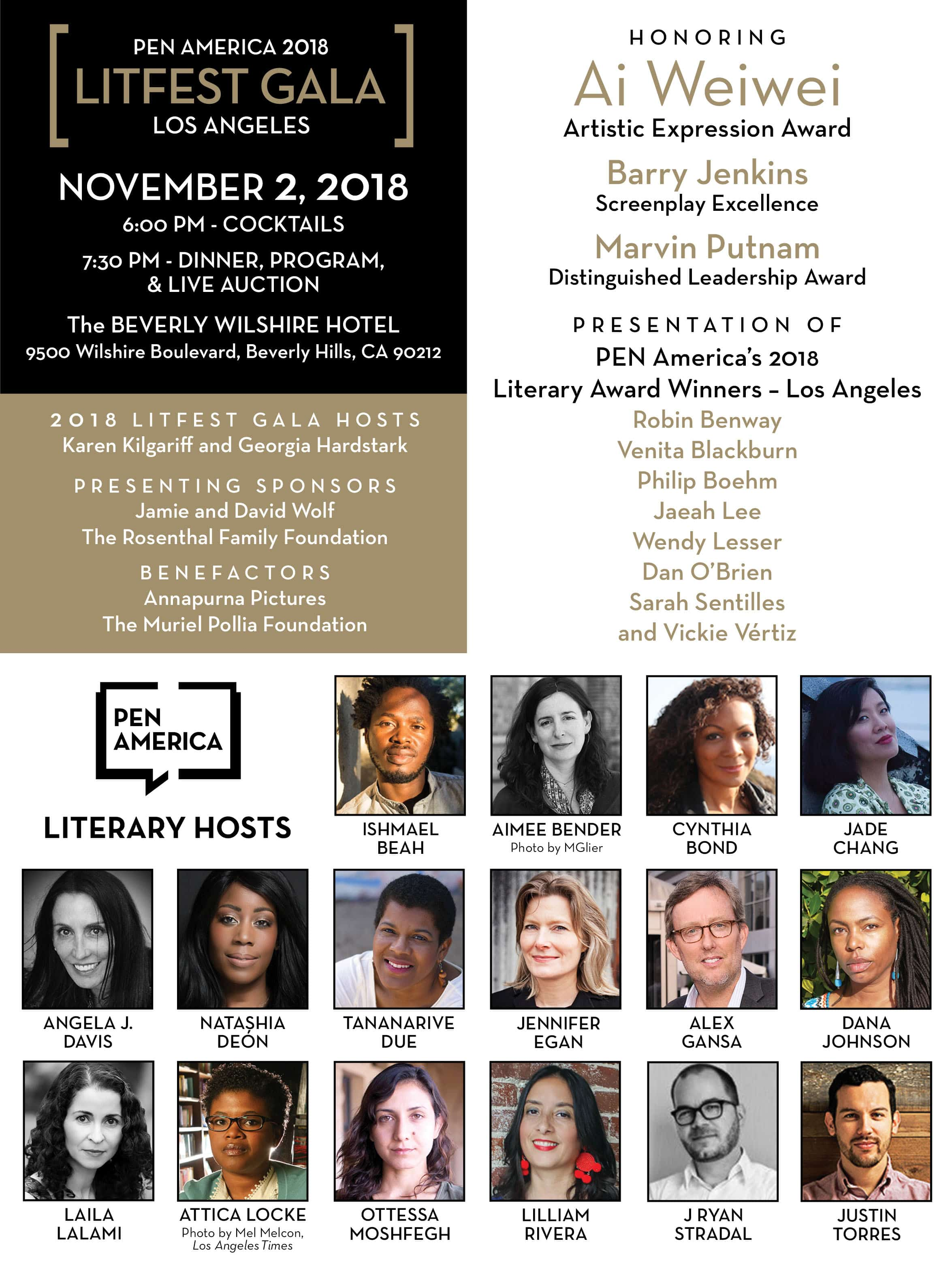 2018 Litfest Gala Invite