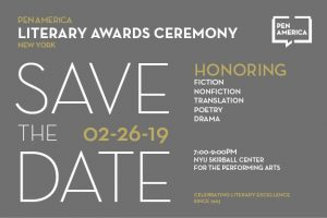 2019 Lit Awards Save the Date
