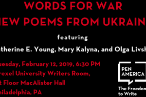 Words for War New Poems from Ukraine event flyer