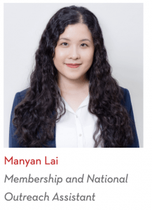 Manyan Lai, Membership and National Outreach Assistant