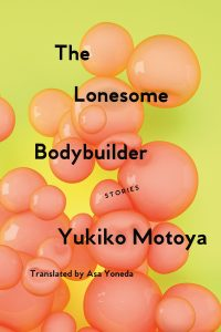 cover for The Lonesome Bodybuilder by Yukiko Motoya