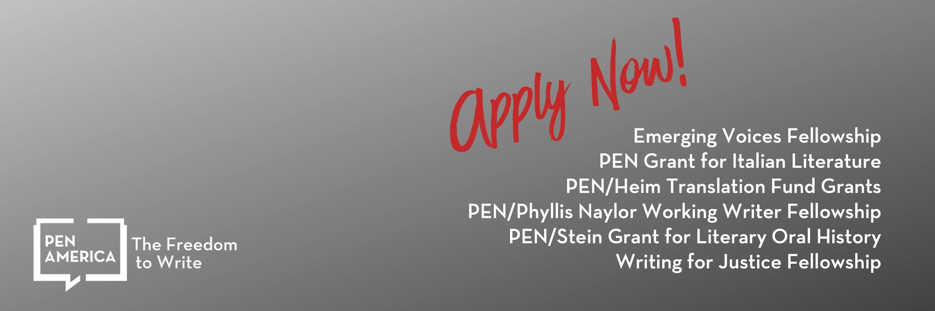 2019 Grants Fellowships Applications