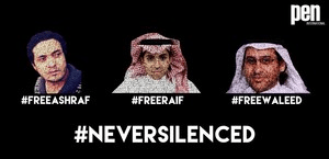 #neversilenced campaign image with photos of imprisoned Saudi writers