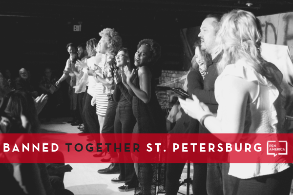 Banned Together St. Petersburg