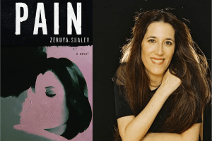 Cover of Pain by Zeruya-Shalev and author Zeruya Shalev