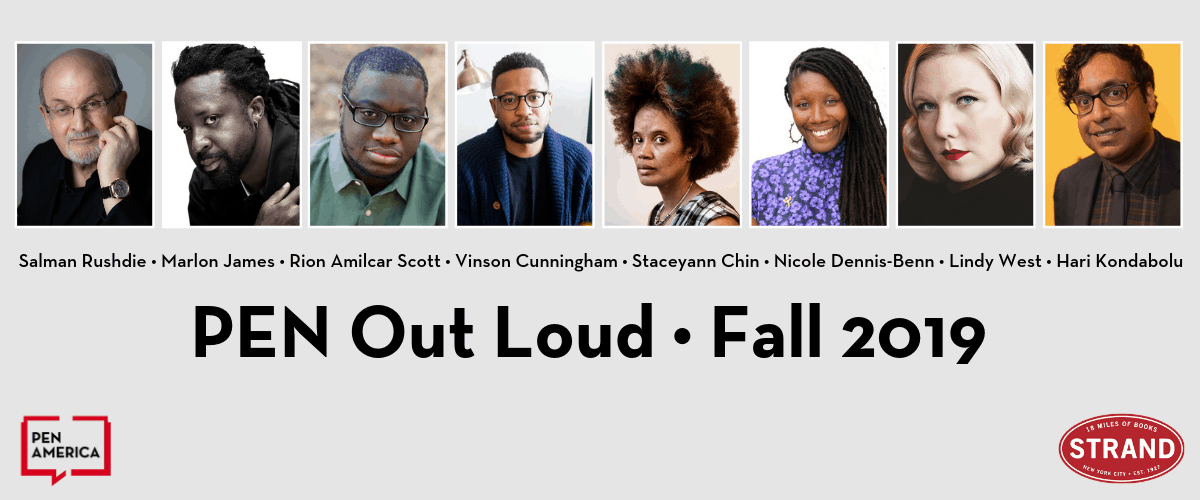 headshots of the fall 2019 PEN Out Loud event participants