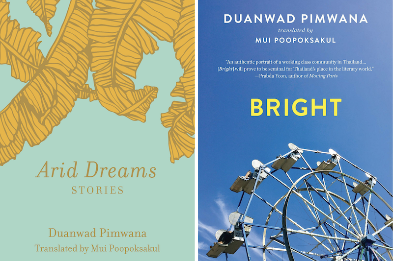Book Covers of Bright and Arid Dreams by Duanwad Pimwana