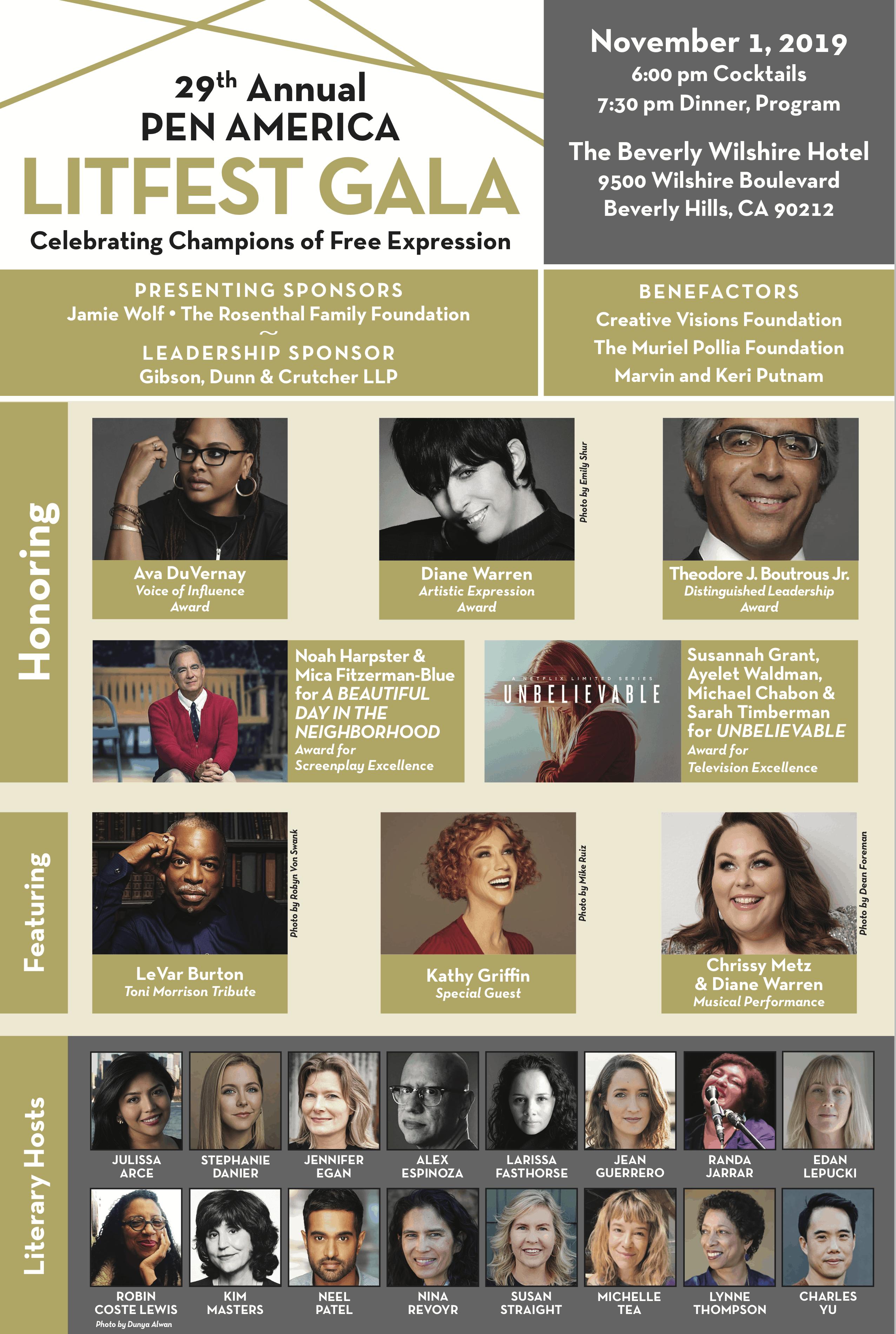 29th Annual PEN America LitFest Gala Invite, Revised
