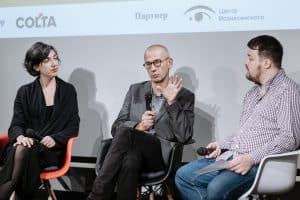 American Writers In Moscow: Eugene Ostashevsky and Elif Batuman