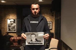 Oleg Sentsov, Free Aseyev