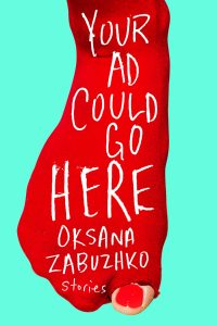Oksana Zabu - Your Ad Could Go Here