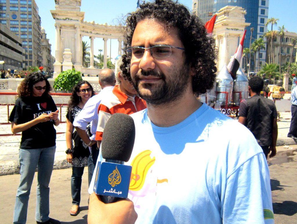 Alaa Abd El-Fatah