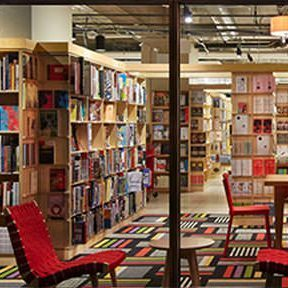 The Seminary Co-op Bookstore interior