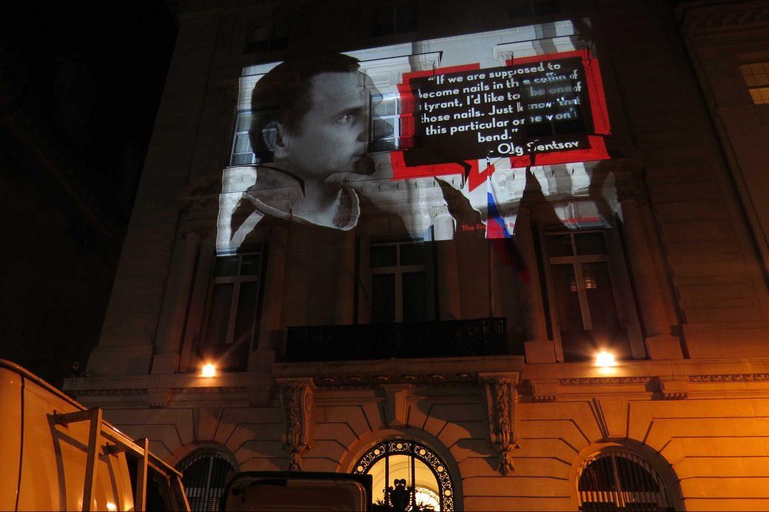 Oleg Sentsov projection on screen