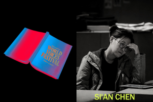 Writers in Residence: Preserving Memories with Si'an CHEN