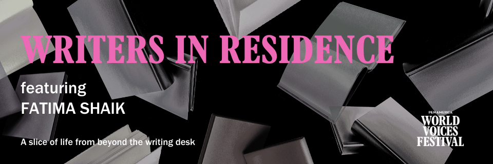 Writers in Residence featuring Fatima Shaik