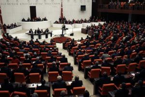 interior shot of turkey's parliament