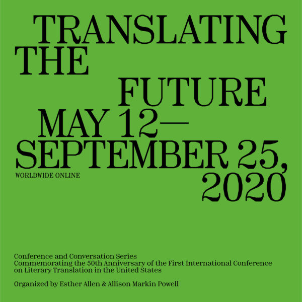 The World of Translation cover photo