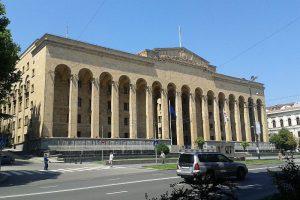 georgia parliament building
