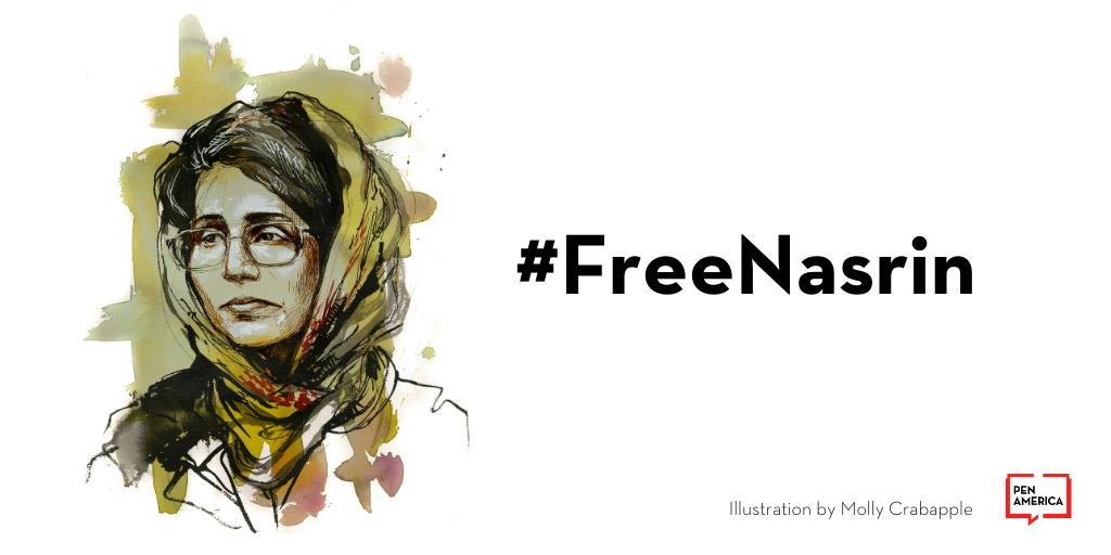 Molly Crabapple illustration hashtag free nasrin