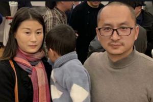 wang zang and his wife