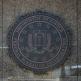 FBI seal on exterior of FBI office building