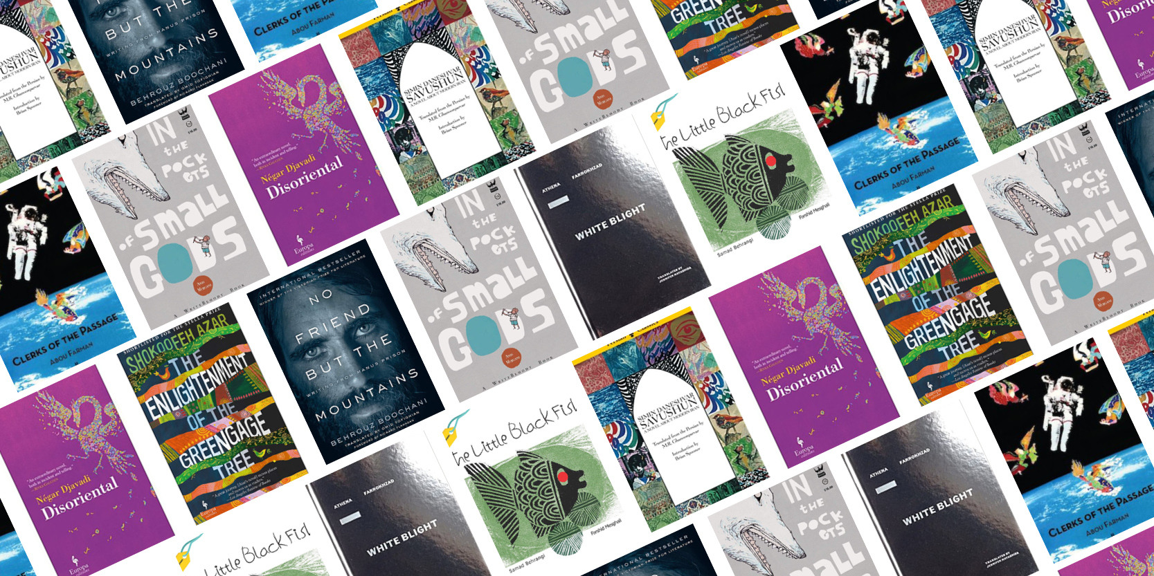 Essential Books by Iranian Writers Reading List book covers