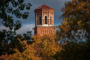 Midwestern State University Hardin Tower