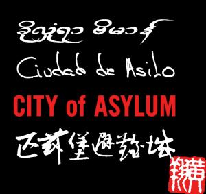 City of Asylum logo