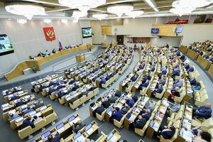 high shot of interior of russian duma