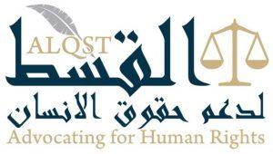 ALQST logo
