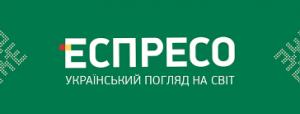 Green and White Espreso TV Logo