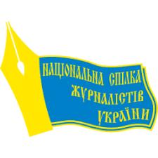 Blue and Yellow NSJU Logo