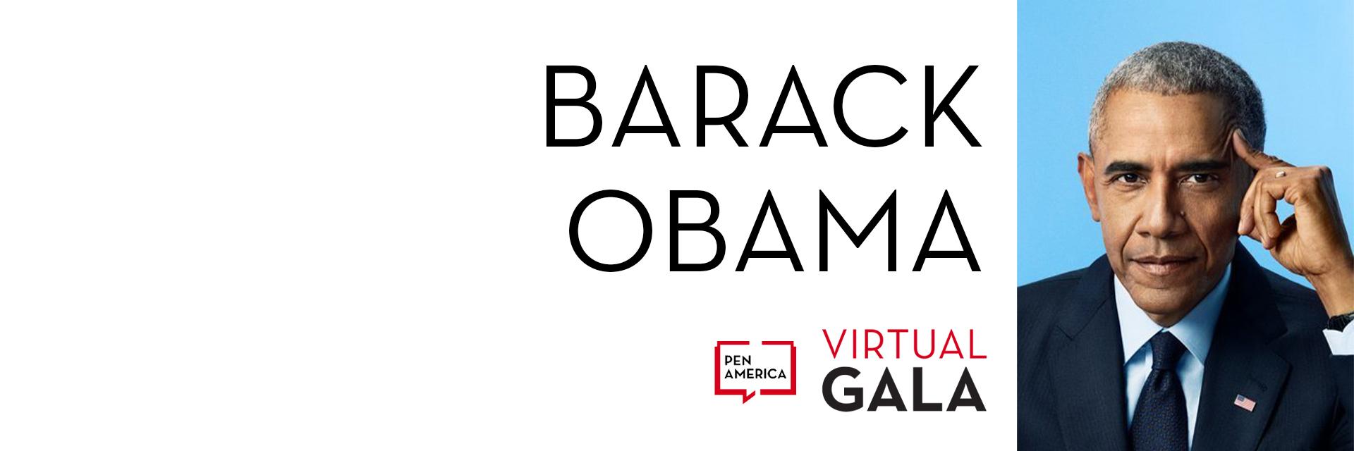 """Barack Obama headshot on right; on left: """"Barack Obama PEN America Virtual Gala"""""""