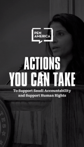 """Text overlayed on a faded screenshot of Lina Al-Hathloul that reads: """"Actions You Can Take To Support Saudi Accountability and Support Human Rights"""""""