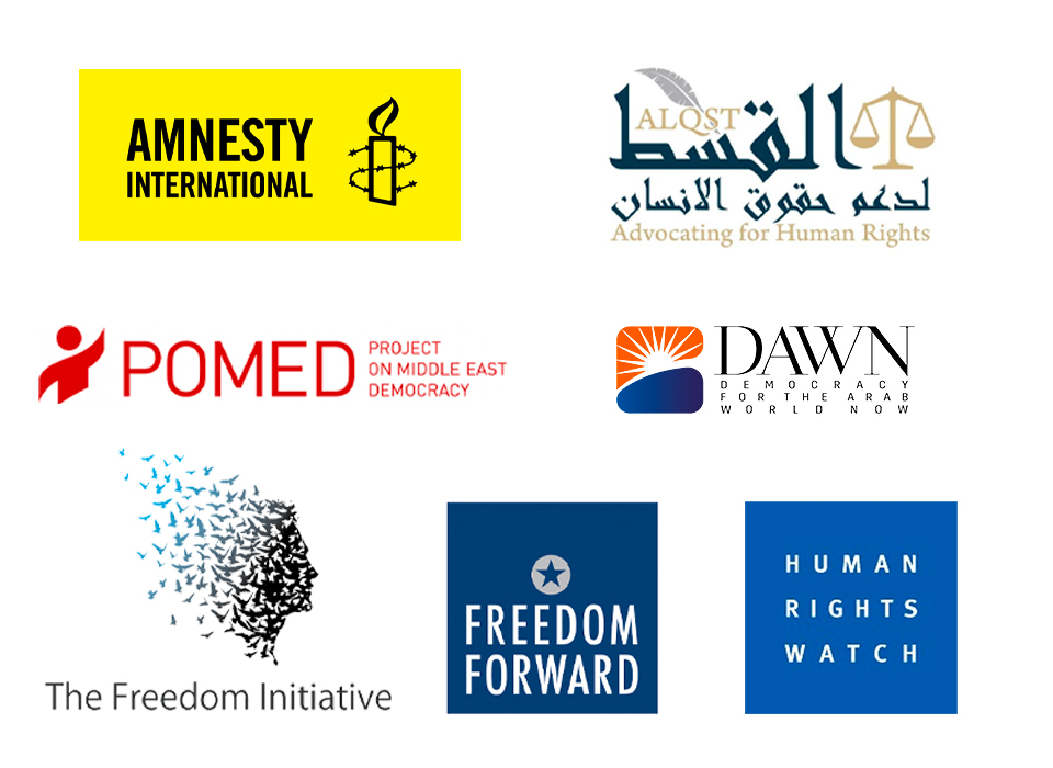 G20 counter-summit partner logos: Amnesty International, ALQST, Project on Middle East Democracy (POMED), Democracy for the Arab World Now (DAWN), The Freedom Initiative, Freedom Forward, and Human Rights Watch
