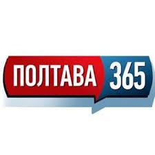 Red and Blue Poltava365 Logo