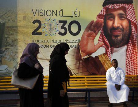 Saudi Arabia - Mohammed Bin Salman Banner