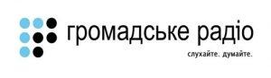 Black and blue Hromadske Radio Ukraine Logo