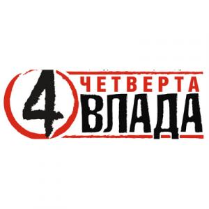 Red and Black Rivne Investigative Reporting Agency Logo